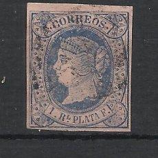 Timbres: ISABEL II ANTILLAS 1864 EDIFIL 11 USADO VALOR 2018 CATALOGO 1.15 EUROS. Lote 217831451