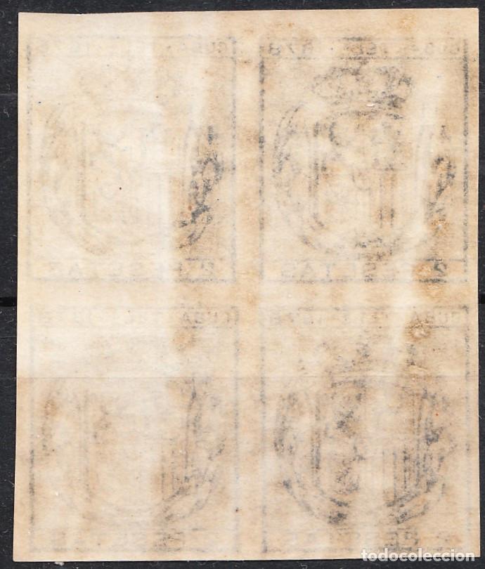 Sellos: 1878 TELÉGRAFOS CUBA EDIFIL 44 BLOQUE DE 4 NUEVO CON GOMA Y SIN FIJASELLOS - Foto 2 - 219105462