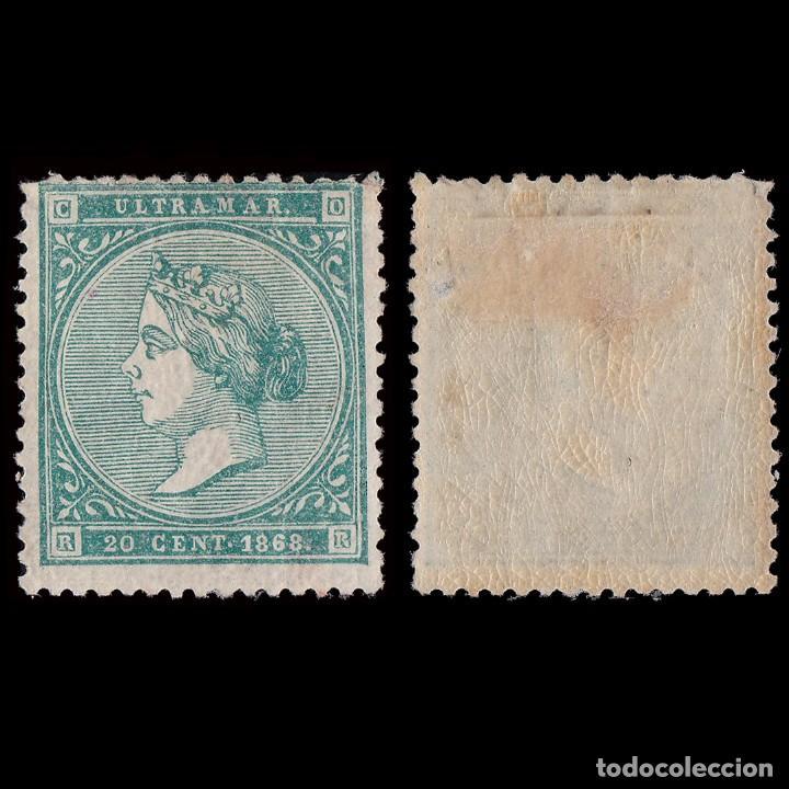 ANTILLAS.1868 ISABEL II.20C.DE E.NUEVO*.MH.EDIFIL 14 (Sellos - España - Colonias Españolas y Dependencias - América - Antillas)