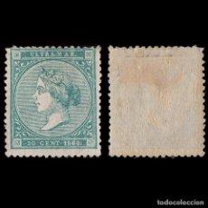 Sellos: ANTILLAS.1868 ISABEL II.20C.DE E.NUEVO*.MH.EDIFIL 14. Lote 219215953