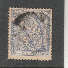 Sellos: ANTILLAS 1871 - EDIFIL NRO. 22 - ALEGORIA REPUBLICA - 25C.- USADO. Lote 219308605