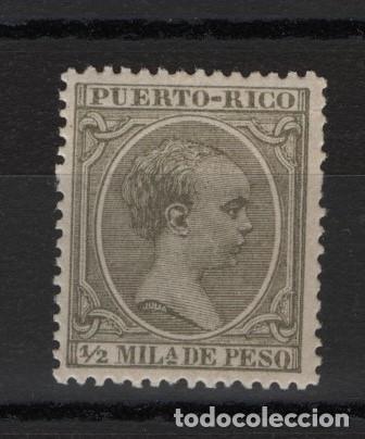 TV_001/ PUERTO RICO 1890/7, **/*, Nº 88 (Sellos - España - Colonias Españolas y Dependencias - América - Puerto Rico)