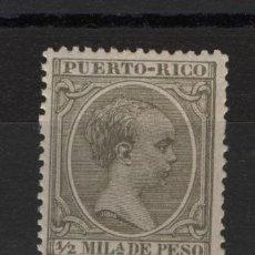 Sellos: TV_001/ PUERTO RICO 1890/7, **/*, Nº 88. Lote 219617638