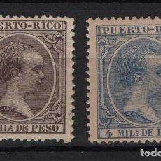 Sellos: TV_001/ PUERTO RICO 1890/7 **/*, Nº 93/94. Lote 219618153