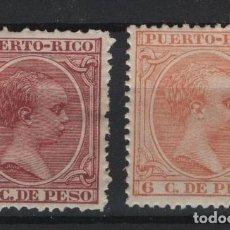 Sellos: TV_001/ PUERTO RICO 1890/7 **/*, Nº 96/97. Lote 219620131
