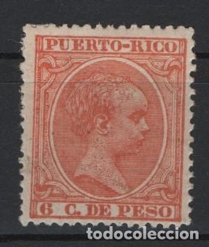 TV_001/ PUERTO RICO 1890/7, **/*, Nº 97 (Sellos - España - Colonias Españolas y Dependencias - América - Puerto Rico)