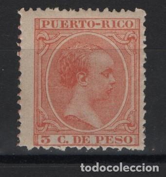TV_001/ PUERTO RICO 1890/7 **/*, Nº 104 (Sellos - España - Colonias Españolas y Dependencias - América - Puerto Rico)