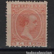 Sellos: TV_001/ PUERTO RICO 1890/7 **/*, Nº 104. Lote 219622550