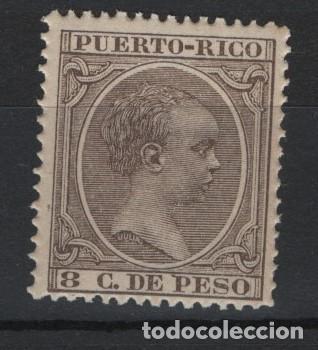 TV_001/ PUERTO RICO 1890/7 **/*, Nº111 (Sellos - España - Colonias Españolas y Dependencias - América - Puerto Rico)