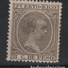 Sellos: TV_001/ PUERTO RICO 1890/7 **/*, Nº111. Lote 219622817