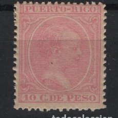 Sellos: TV_001/ PUERTO RICO 1890/7 **/*, Nº 118. Lote 219623116