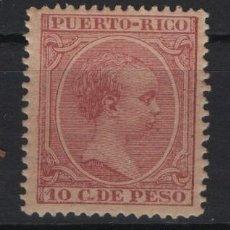 Sellos: TV_001/ PUERTO RICO 1890/7 **/*, Nº119. Lote 219623377