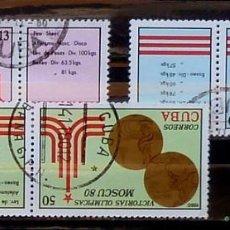 Sellos: SELLOS CUBA 1980 - FOTO 829, USADOS. Lote 219828096