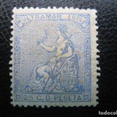 Sellos: CUBA, 1874, ALEGORIA DE ESPAÑA, EDIFIL 28. Lote 220942420