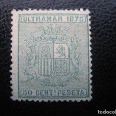 Sellos: CUBA, 1875, ESCUDO DE ESPAÑA, EDIFIL 33. Lote 220943322