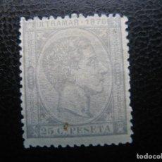Sellos: CUBA, 1876, ALFONSO XII, EDIFIL 36. Lote 220943747