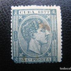 Sellos: CUBA, 1877, ALFONSO XII, EDIFIL 41. Lote 220944172