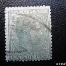 Sellos: CUBA, 1882, ALFONSO XII, EDIFIL 68. Lote 220946766