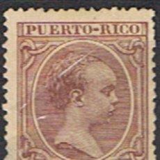 Sellos: PUERTO RICO // YVERT 102 // 1894 ... USADO. Lote 221136021