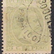 Sellos: PUERTO RICO // YVERT 110 // 1894 ... USADO. Lote 221136138