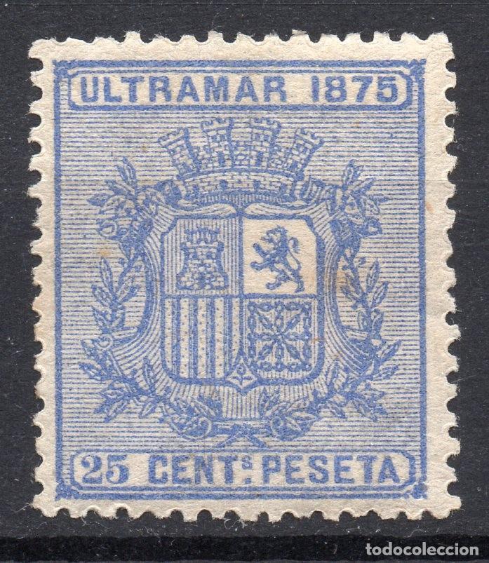 CUBA/1875/MNG/SC#64/ ESCUDO DE ARMAS / 25 CENTS ULTRA (Sellos - España - Colonias Españolas y Dependencias - América - Cuba)