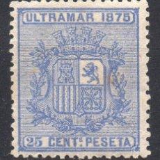 Sellos: CUBA/1875/MNG/SC#64/ ESCUDO DE ARMAS / 25 CENTS ULTRA. Lote 221354476