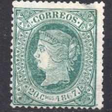 Sellos: CUBA/1867/MNG/SC#29/ REINA ISABEL II / 20 CENTS VERDE / PEQUEÑO DAÑO EN ESQUINA SUPERIOR DERECHA. Lote 221354675
