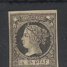 Sellos: ISABEL II CUBA 1862 EDIFIL 11 NUEVO(*) VALOR 2018 CATALOGO 29.- EUROS. Lote 221880933