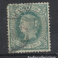 Sellos: ISABEL II CUBA 1867 EDIFIL 20 USADO VALOR 2018 CATALOGO 2.80 EUROS. Lote 221886561