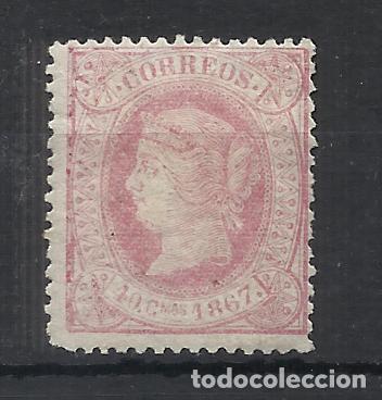 ISABEL II CUBA 1867 EDIFIL 21 NUEVO* VALOR 2018 CATALOGO 21.- EUROS (Sellos - España - Colonias Españolas y Dependencias - América - Cuba)