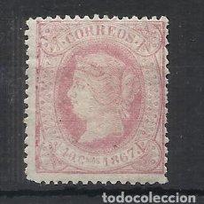 Sellos: ISABEL II CUBA 1867 EDIFIL 21 NUEVO* VALOR 2018 CATALOGO 21.- EUROS. Lote 221887095