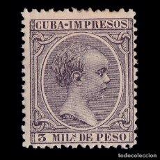 Sellos: CUBA.1891-92. ALFONSO XIII.3 M.MH. EDIFIL.121. Lote 221984132
