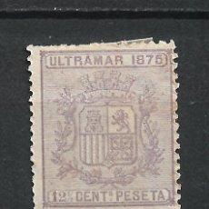 Sellos: ESPAÑA CUBA EDIFIL 31 * - 17/37. Lote 222127488