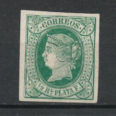Francobolli: ESPAÑA ANTILLAS 1864 EDIFIL 10 (*) - 17/37. Lote 222129908