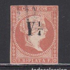 Sellos: CUBA, 1860 EDIFIL Nº 10. Lote 222361761