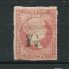 Sellos: ESPAÑA CUBA 1860 EDIFIL 10 * MH - 18/27. Lote 222398448