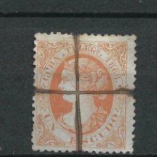 Sellos: ESPAÑA CUBA TELEGRAFOS 1868 EDIFIL 3 USADO - 17/37. Lote 222398581