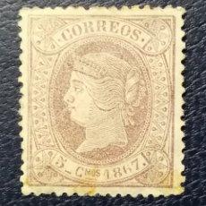 Sellos: CUBA N°18 MNG (FOTOGRAFÍA REAL). Lote 222485788