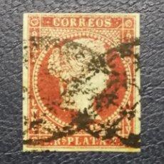 Sellos: ANTILLAS N°3 USADO (FOTOGRAFÍA REAL). Lote 222488168
