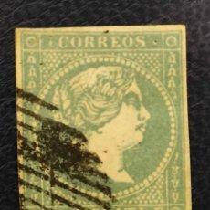 Selos: ANTILLAS N°8 USADO (FOTOGRAFÍA REAL). Lote 222489707