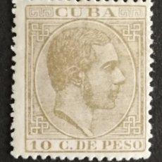 Sellos: CUBA N°72 MH*(FOTOGRAFÍA REAL). Lote 222522978