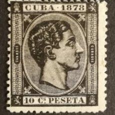 Sellos: CUBA N°45 SIN GOMA (FOTOGRAFÍA REAL). Lote 222524837