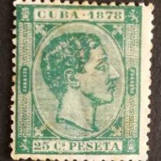 Sellos: CUBA N°47 SIN GOMA (FOTOGRAFÍA REAL). Lote 222525082