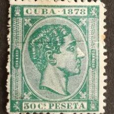 Sellos: CUBA N°48 SIN GOMA (FOTOGRAFÍA REAL). Lote 222525367