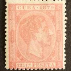 Sellos: CUBA N°52 MH*(FOTOGRAFÍA REAL). Lote 222527208