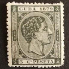 Sellos: CUBA N°50 SIN GOMA (FOTOGRAFÍA REAL). Lote 222527737