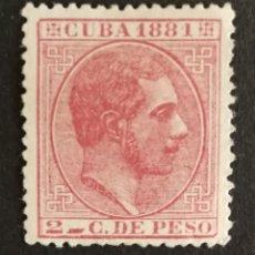 Sellos: CUBA N°63 SIN GOMA (FOTOGRAFÍA REAL). Lote 222528622