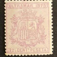 Sellos: CUBA N°31 SIN GOMA (FOTOGRAFÍA REAL). Lote 222549220