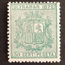 Sellos: CUBA N°33 SIN GOMA (FOTOGRAFÍA REAL). Lote 222549571