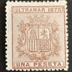 Sellos: CUBA N°34 SIN GOMA (FOTOGRAFÍA REAL). Lote 222549978